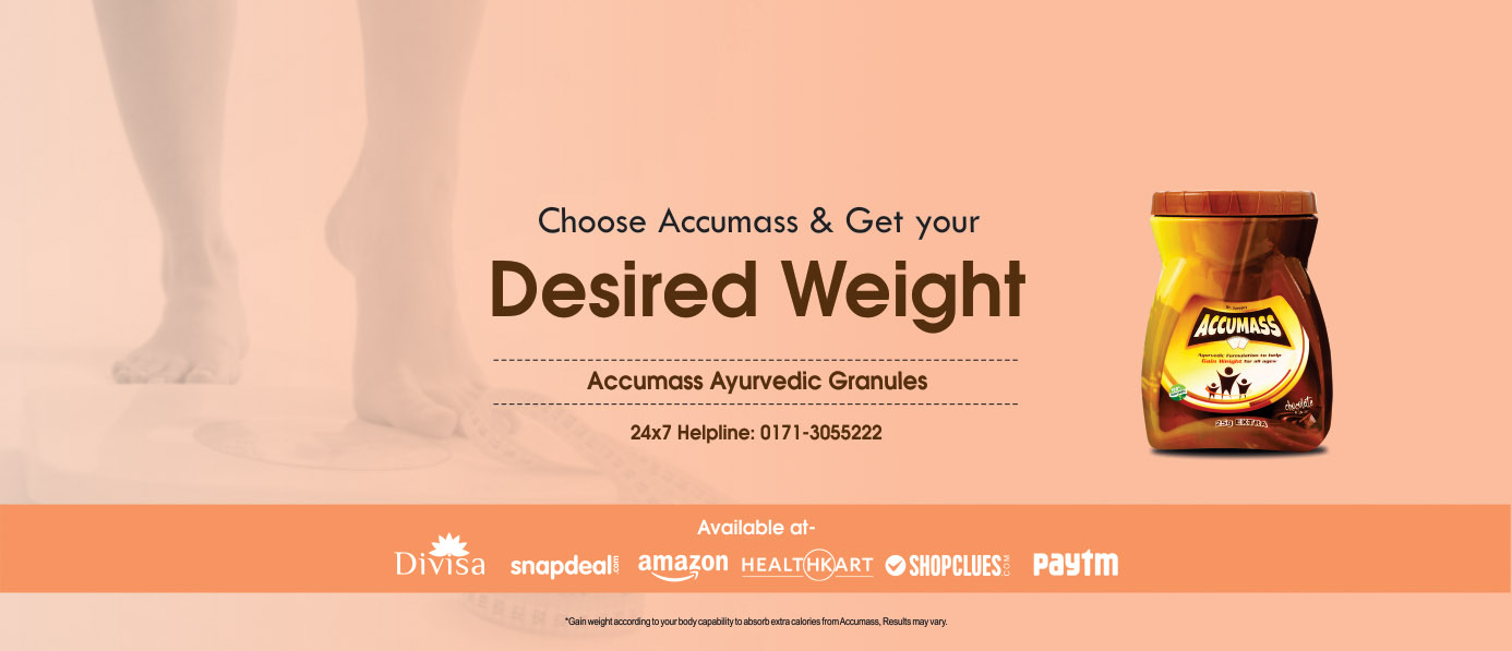 accumass-Best-weight-gain-powder-in-india